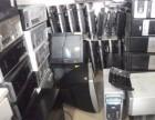 上海浦东IT设备回收,浦东专业回收网络设备