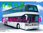 常熟到太原长途汽车 大巴车15895550118