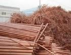 上门高价回收电线电缆暖气片 木头木方 纸盒纸壳