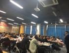 香港亚洲商学院一处报名多地学习,在职进修首选学院