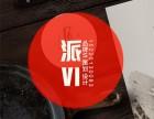 餐饮logo 餐饮logo设计 深圳餐饮品牌设计找标派