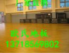新疆生产销售舞蹈地胶 舞蹈耐磨地板 PVC木纹塑胶地板