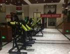 动鸣国际健身俱乐部