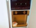 冷热饮水机 9.5成新