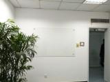 廠家急需出售一批鋼化磁性烤漆白板黑板