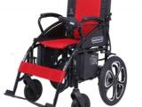 英洛華電動輪椅車