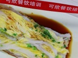 广式肠粉技术在重庆哪里学习正宗