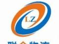 柳州物流-专业整车运输、中大件托运,全国连锁
