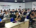 成都新开的IT培训机构蜗牛学院,口碑爆好的原因是?