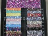 厂家直销 鞋包PU皮革及装饰材料 七彩大小六角葱片