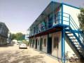 北京法利莱出租出售住人集装箱,彩钢房,保温移动板房
