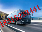 重庆到咸宁的汽车长途大巴在线预定15262441562大巴时