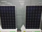 居民光伏太阳能发电