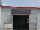 出租准格尔旗153厂房 商铺 修理厂 库房 平房