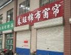 其他 长山城中农贸市场 住宅底商 123平米