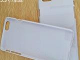 苹果iPhone6Plus手机壳素材5.5寸单底光面水贴彩绘皮套