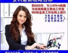 广州白云区安利公司招聘电话白云区安利实体店地址产品在哪买
