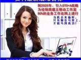 沧州泊头市周边哪有安利直营店铺泊头市公司如何招代理