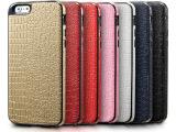 现货批发鳄鱼纹iphone6手机壳 苹果6 贴皮保护套  厂家直