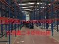 北京低价二手货架出售 转让95成新货架,出售库房货架