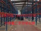 天津出售二手货架,二手重型仓储物流货架出售,规格齐全