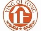 珠海公司 横琴自贸区公司注册