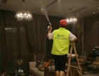 新房除甲醛、装修除甲醛、甲醛检测