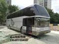 广州租大巴车,个人包一辆大巴车用一天要多少钱?