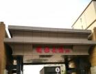 雄安新区罗萨大街500平米临街商用房出租