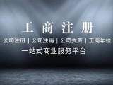 郑州市金水区 高新区 管城区代理记账优选今古财税