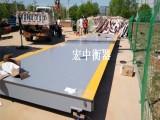 锦州六十吨物流地磅 120吨SCS可打印磅单地磅