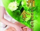 芯爱男尊®强身补肾气调理保养