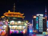 上海会务活动策划选 乐航会务 浦江游览网