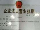 深圳市中航企业管理顾问有限公司,实惠的价格,给您优