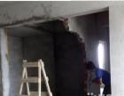 专业拆除.砸墙.拆墙.敲墙.打地坪.铲墙皮