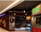 上饶烤鱼店加盟 10平米就开店 1年收入30万