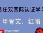 高通过率,重庆思庄RHCE周末班正在招生。