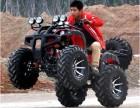 枣庄四轮摩托车沙滩车管车车卡丁车越野摩托车跑车厂家直销包运