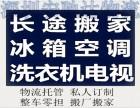 深圳到杭州物流专线 整车包车 零担配货 天天发车