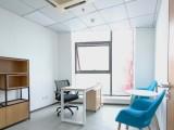 惠新西街体面办公室 可註册 大小办公室均有