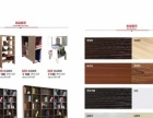 VIS设计/包装设计/店面设计/淘宝页面设计
