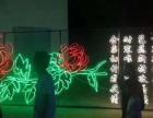 合川大型梦幻灯光秀造型灯出售出租制造工厂