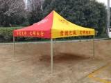 湖南天霸帐篷支持个性化定做折叠帐篷广告帐篷