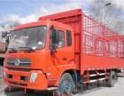 上海至全国各地整车零担搬家搬厂公司专线及各地区调度往返回程车