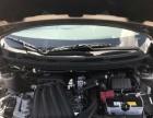 日产轩逸2016款 1.6XE CVT 舒适版 个人一手精品寄卖