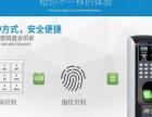 上海闵行区密码门禁维修安装 刷卡门禁维修