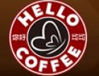 Hello Cafe加盟
