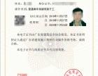 深圳建筑架子工电工培训找博士堂教育