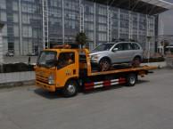 重庆道路救援 重庆车辆救援 重庆汽车道路救援