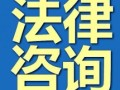 上海经济纠纷律师团队擅长民间借贷货款追讨应收账款催收